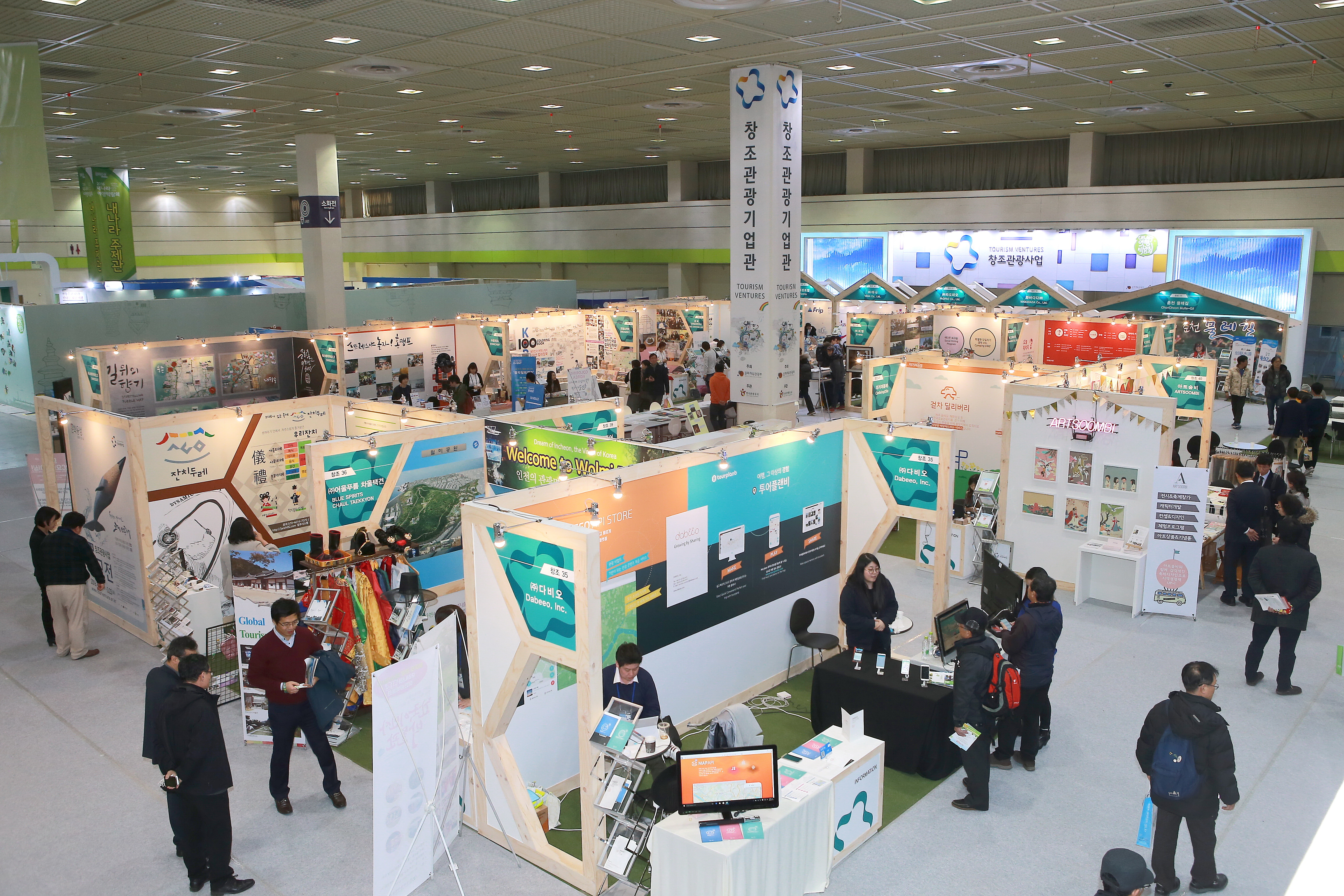 KOREA TRAVEL EXPO 2017 TOURISM VENTURES